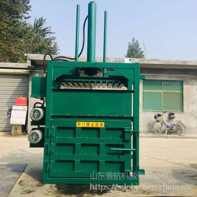 普航废旧边角料压块机 30吨金属压缩机 塑料编织袋打包机厂家