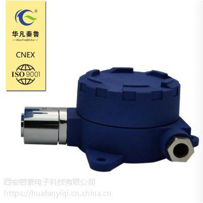 西安华凡HFT-485-CO总线制固定式一氧化碳气体检测仪