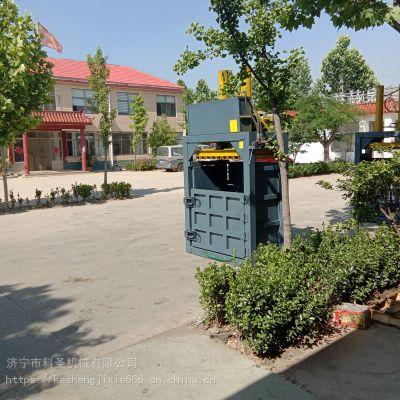 科圣苏州液压打包机生产厂家 金属打包液压机 生活废品压包机