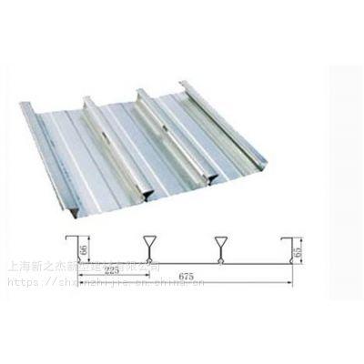宿迁闭口楼承板YXB65-225-675型镀锌钢承板生产厂家
