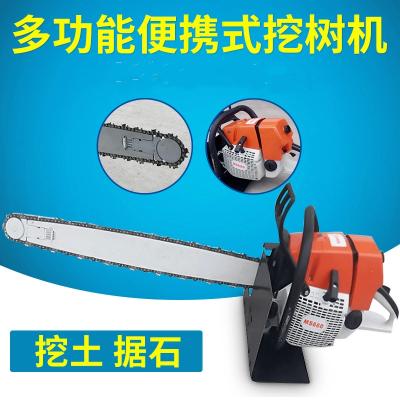 手提式断根挖树机 不伤根系的链条起树机 铲头式挖树机