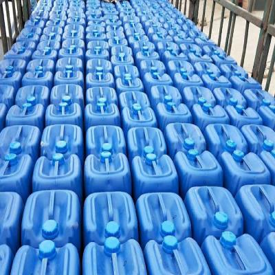 通用工业金属表面处理凯密特尔OXSILAN9810/1硅烷处理剂