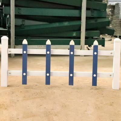 厂家批发锌钢草坪护栏 小区园林花坛围栏 绿化带防护栏