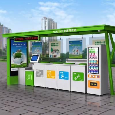 石家庄城市环保智能分类垃圾箱 定位厂家销售
