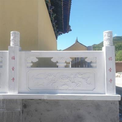 石栏杆定做厂家-曲阳县石雕厂家-聚隆园林雕塑有限公司