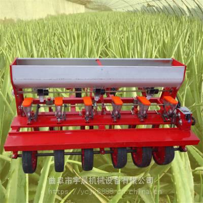 内蒙古赤芍播种机 谷子精播机 桔梗播种机 地黄播种机厂家价格