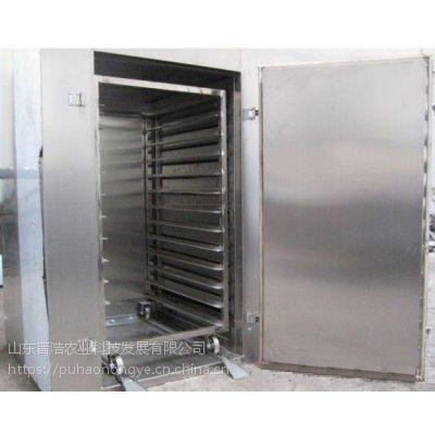 采购辽宁热风烘干箱生产厂家 热风干燥箱 烘干箱生产厂家 益康机械