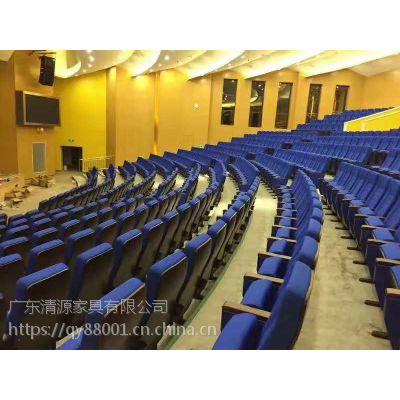 QY001【惠州】礼堂座椅厂家*礼堂椅批发厂家*礼堂椅生产厂家