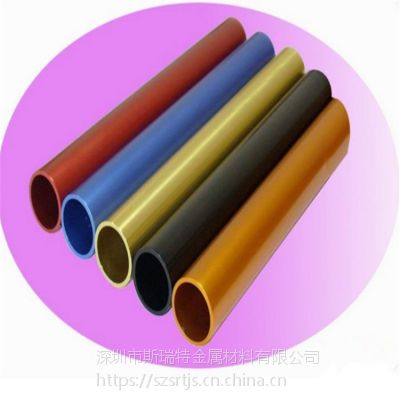 铝管报价 5052氧化铝合金管 彩色折弯纯铝管