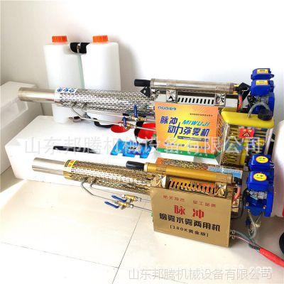 小型精品弥雾机 脉冲动力i弥雾机 背负式弥雾机 新型农用喷雾器