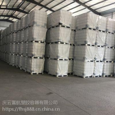 沧州富航IBC塑料桶 1000升外加剂通用包装桶