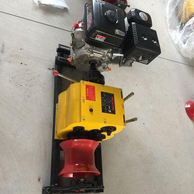 重庆市进口雅马哈电缆牵引机牵引力大小型张力机来电咨询;电力施工架空线绞盘机,5吨电动绞磨机 洪涛