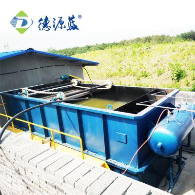 豆制品污水处理设备德源蓝厂家/豆腐废水处理设备达标排放
