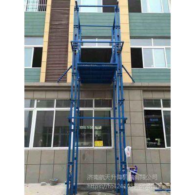 江西防爆导轨式升降货梯厂家专业定制2吨三层链条式升降平台楼层上下货物升降机