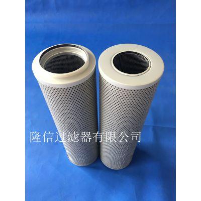 厂家供应黎明过滤器液压油滤芯FAX-400*30、FAX系列滤芯、型号齐全、量大价优