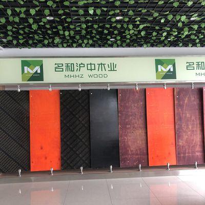 材之道木业 加工覆膜板 供应覆膜板 出售覆膜板价格