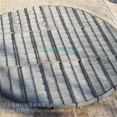 厂家直供丝网除沫器 高效型丝网除沫器