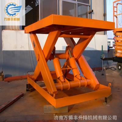 厂家供应 固定剪叉升降机 电动升降货梯  升降平稳操作简单