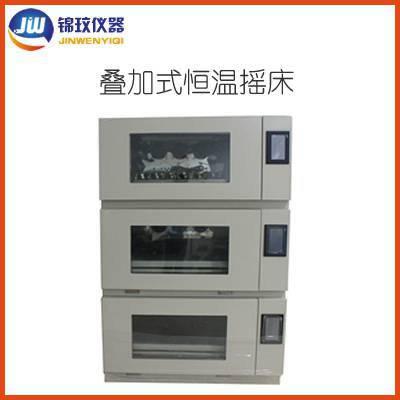 全温振荡培养箱工业生产HZ-2510K-3恒温空气浴摇床