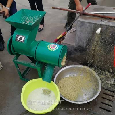 莲藕加工淀粉机 淀粉分离机 圣鲁牌红薯土豆淀粉机