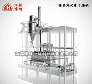 茶多酚离心喷雾干燥机-江西离心喷雾干燥机-喷雾干燥机