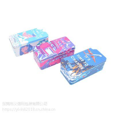 义信利f170长方形蓝牙音箱铁盒 彩色电子产品金属盒 定制手机眼镜墨镜包装盒 精美礼品盒
