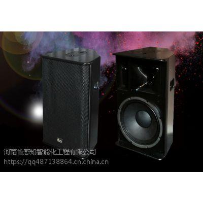 河南郑州节日演出活动室外专业音响设备及周边调音台话筒效果器扩声系统