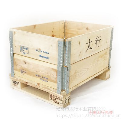 无锡厂家直销围板箱 折叠式周转箱 可拆卸木箱 定制出口木箱