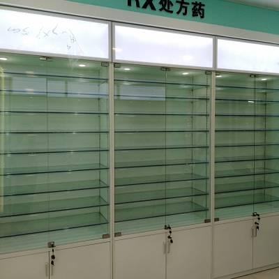 药店单面货架西药洞洞板展架处方柜双面架玻璃柜台木质柜子收银台