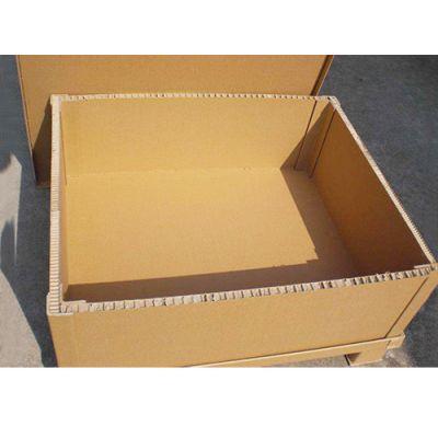 莱芜包装纸箱生产厂家直招代理商