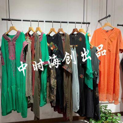 北京吉丘古儿厂家直销品牌走份尾货货源多种款式多种风格