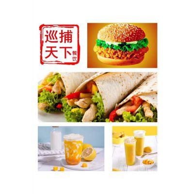 深圳炸鸡汉堡小吃奶茶实体店培训学习
