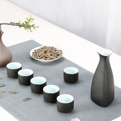 己米酒具陶瓷黑陶温酒壶 煮酒分酒器家用日式小白酒杯 礼品定制logo茶杯茶具套装