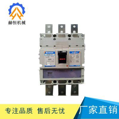 寺崎塑壳断路器S630-NF 3P FC 630A船舶使用