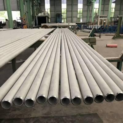 304不锈钢管,304无缝钢管定做