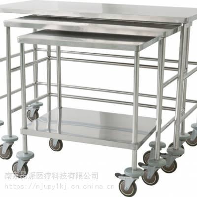 不锈钢手术室器械台三件套 医用移动器械台工作台