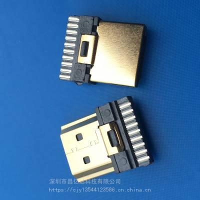 19P夹板HDMI公头_卧式90度HDMI公头制造商