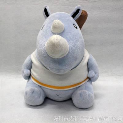 定制毛绒玩具穿衣坐姿卡通形象犀牛玩偶公仔 企业形象吉祥物宣传