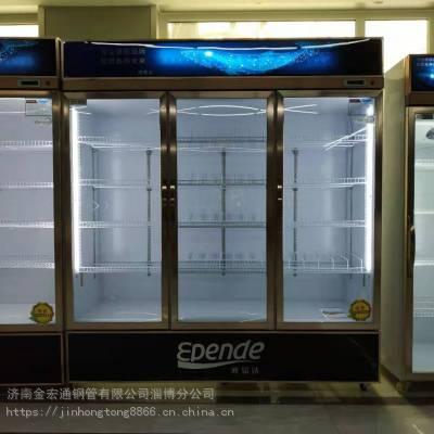 新金宏通冷藏展示柜,平冷工作台功能生命代谢过程尽量延缓,保持其新鲜度,是餐饮行业必备