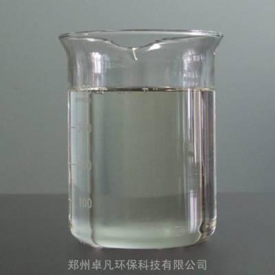 造纸厂常用消泡剂有哪些\卓凡水处理消泡剂供应