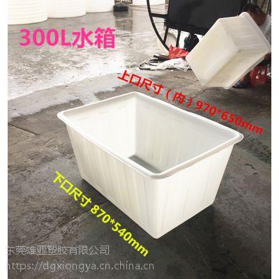 新会 环保塑料方桶K-300L 服装印染周转箱 塑料方箱免费开口