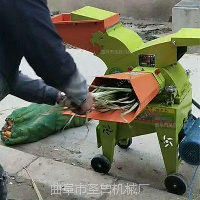 小型家用粉草机 玉米秸秆揉草机 新技术饲料粉碎机