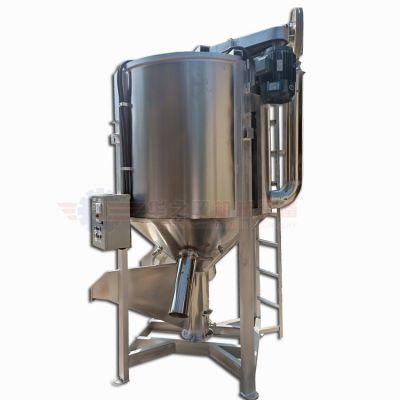 通化PVC颗粒热风烘干搅拌机 搅拌烘干一次完成PVC颗粒可搅拌500KG