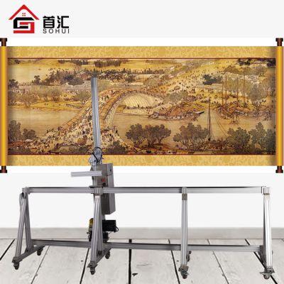 首汇墙体一彩绘机3D广告壁画打印机 全自动墙体喷绘机 墙面彩印机