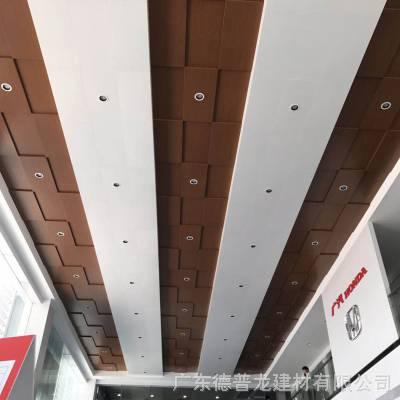 德普龙金属勾搭天花铝板吊顶_600x1200mm广汽本田店天花铝板厂家