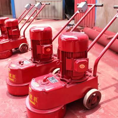 厂家***混凝土路面水磨石机 环氧地坪水磨石机 质保一年