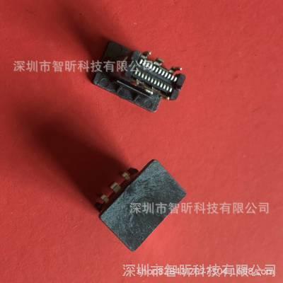 180度SMT式TYPE-C插座/双排SMT丨立式贴片USB3.1母座/H=9.3-10.5