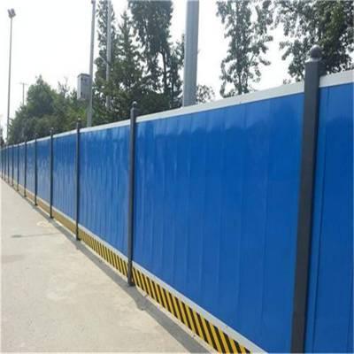 彩钢施工围挡 彩钢围挡斜撑安装 建筑工地彩钢围挡