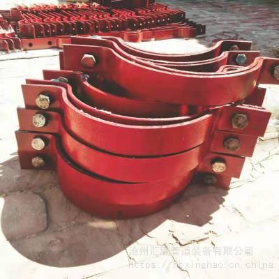 沧州汇鹏定做A5基准型双螺栓管夹 化工标准支吊架