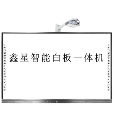 北京 白板一体机